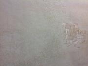 Обои виниловые на флизилине 45131-06 АРТ