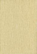 Обои виниловые на бумаге 6233-17 Палитра 0.53 см