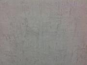 Обои виниловые на флизилине 46109-04 АРТ