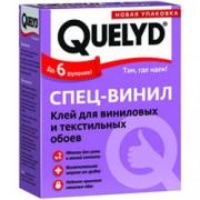 Клей для виниловых обоев Quelyd 5-6 рулонов