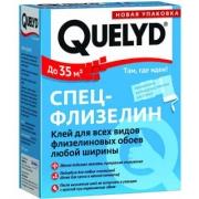 Клей для обоев на флизилиновой основе Quelyd на 35м2