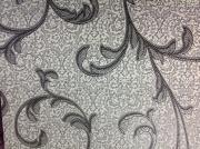 Обои виниловые на бумаге 516-41 Палитра 0.53см