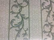Обои виниловые на бумаге 517-77 Палитра 0.53см